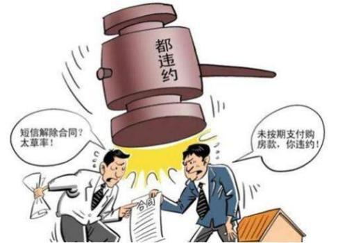 有约必守依法保护企业合同权益