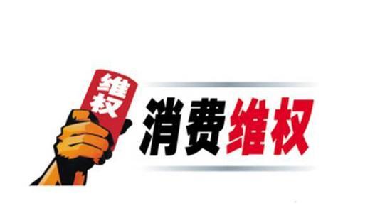 最高法:网购快递被冒领应由网店赔偿