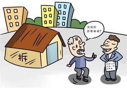 宅基地卖给了别人,但是没有过户,遇到拆迁,补偿款归谁?