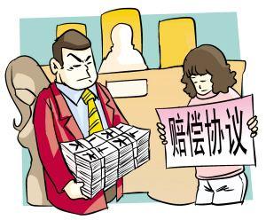 【以案释法】因配偶违反忠实义务,请求损害赔偿的8条裁判规则