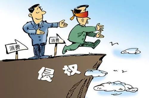 """""""疫""""战到底——深圳市消委会疫情期间消费维权纪实"""