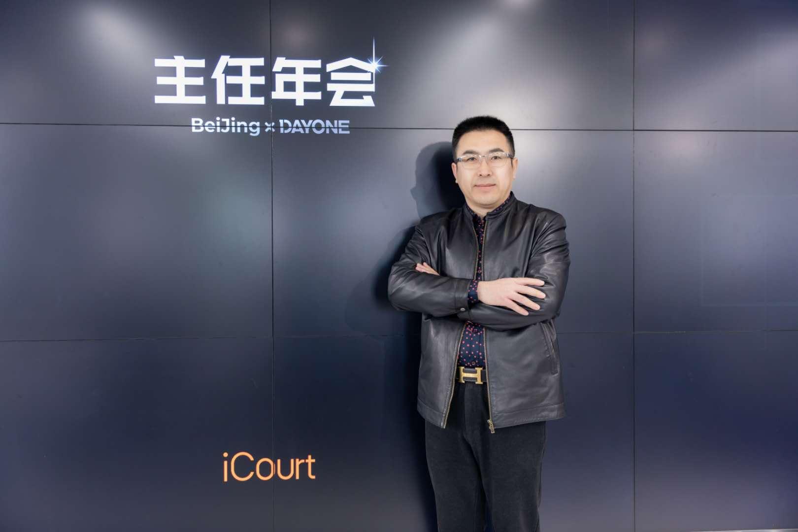 李守亮律师